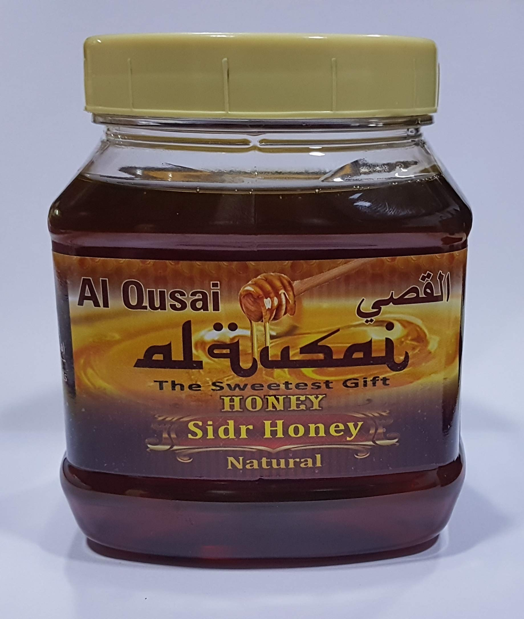 Amazon price history for Al Qusai Pure Sidr Honey, 1kg in Pet Bottle, Stay Fit & Young