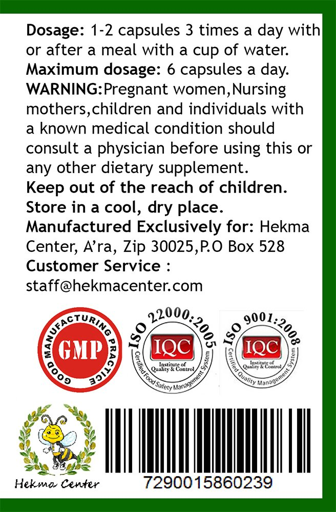 Hekma Center Pure Alchemilla Vulgaris - Lady's Mantle - 100 Capsules for Stomach Skin and Muscles - Vegan by Hekma Center (Image #2)
