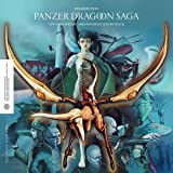 Resurrection: AZEL-パンツァードラグーンRPG- 20th Anniversary Arrangement (アナログレコード版)