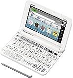 カシオ 電子辞書 エクスワード スペイン・ポルトガル語モデル XD-G7500 コンテンツ100