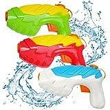 QUN FENG 水鉄砲 ウォーターガン 水ピストル 夏の定番 水遊び プール 海 子供 高性能 おもちゃ 知育玩具 3点セット 水撃ショット