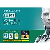 ESET インターネット セキュリティ(最新) 5台1年版 カード版 Win/Mac/Android対応