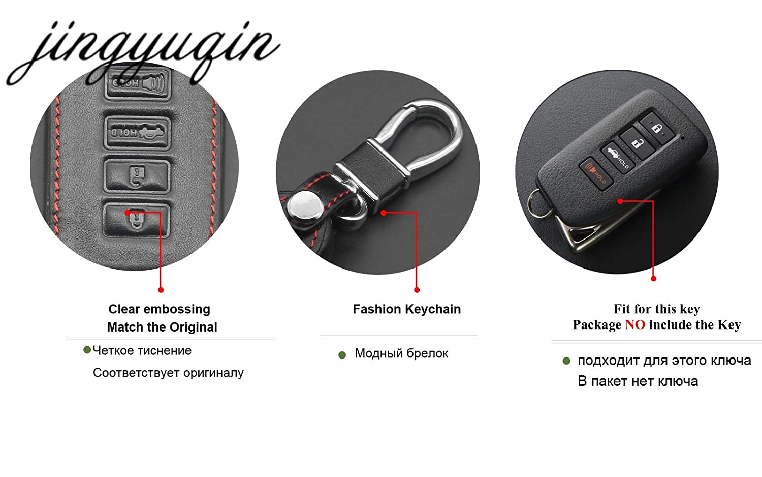 Generic jingyuqin Leather 4 Button Remote Key Case Chain for Lexus NX 200 NX300H RX 350 450H ES 350 ES 300h Car Key Cover Fob Holder