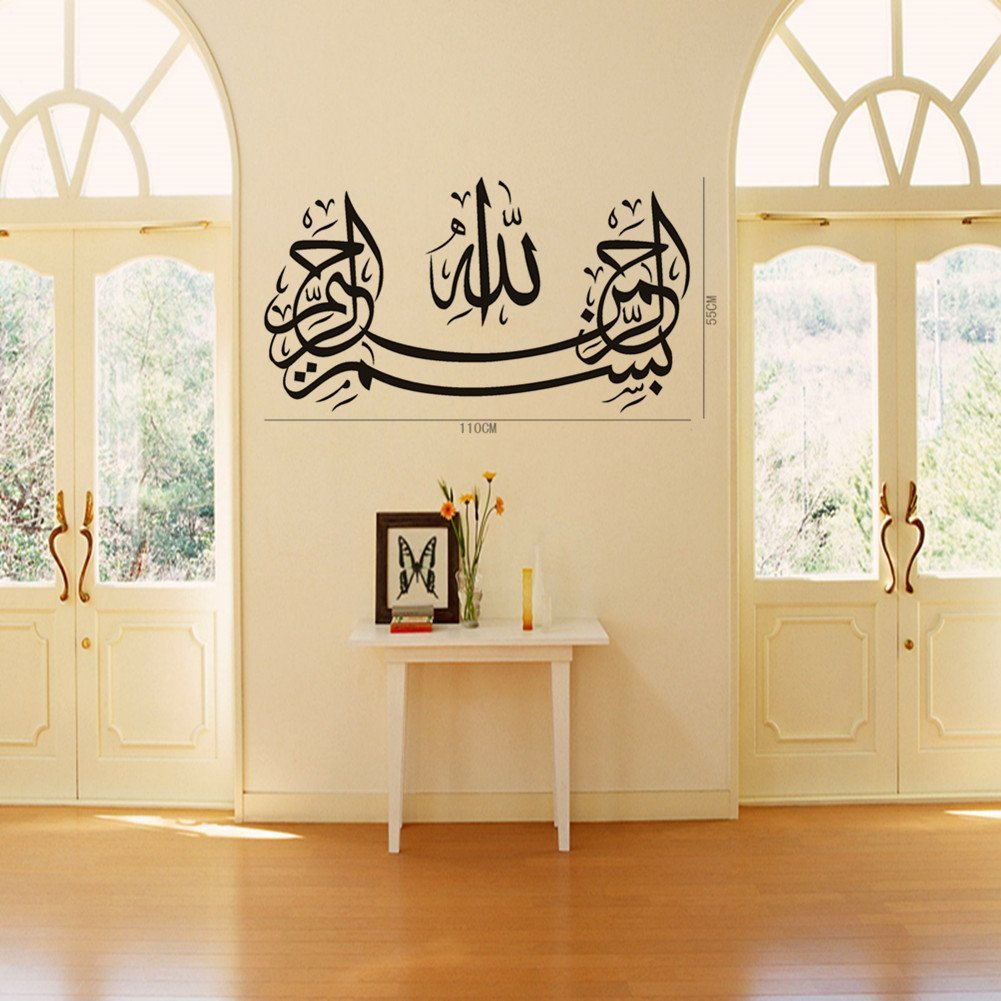 100 muslim home decor 28 muslim decorations Islamic decorations for home