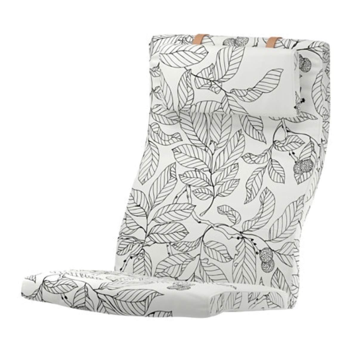 IKEA Poang 椅子クッション Vislanda 上等 ホワイト 休み ブラック 103.466.90 B07MWVKGJX