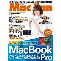 Mac Fan 2019年8月号