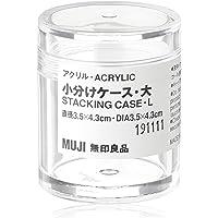Muji Acrylic Stacking Case, Medium, Clear
