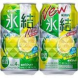 キリン 氷結 サワーレモン [ チューハイ 350ml×24本 ]