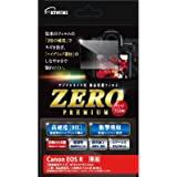 エツミ 液晶保護フィルム ガラス硬度の割れないシートZERO PREMIUM Canon EOS R専用 VE-7550