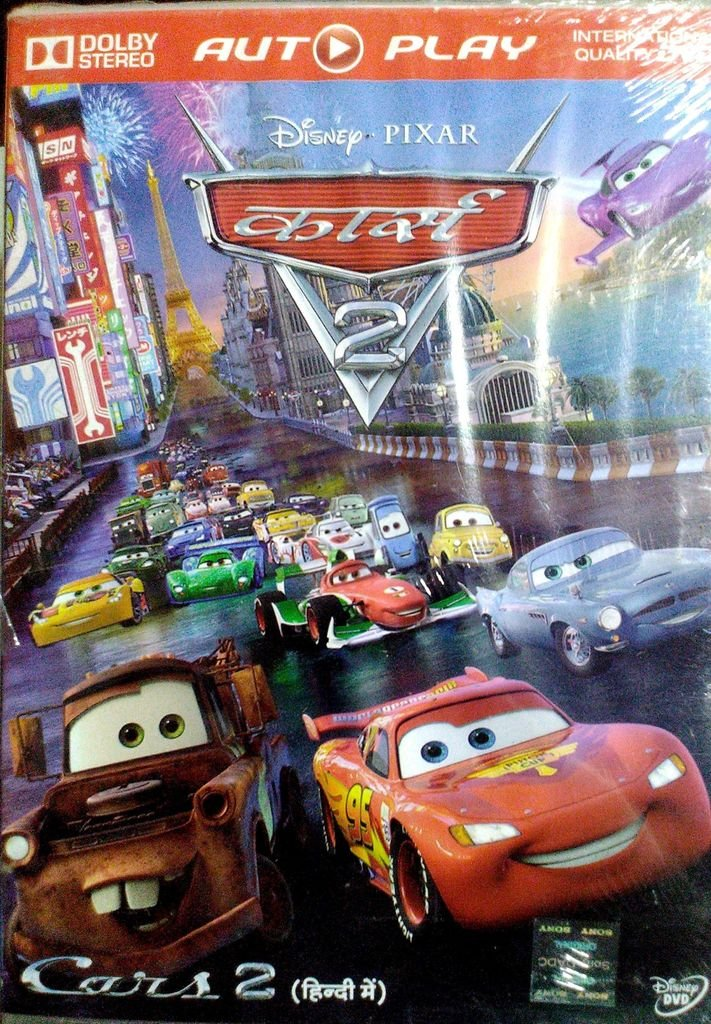 Amazon In Buy Cars 2 Dvd Hindi 2011 Dvd Blu Ray Online At