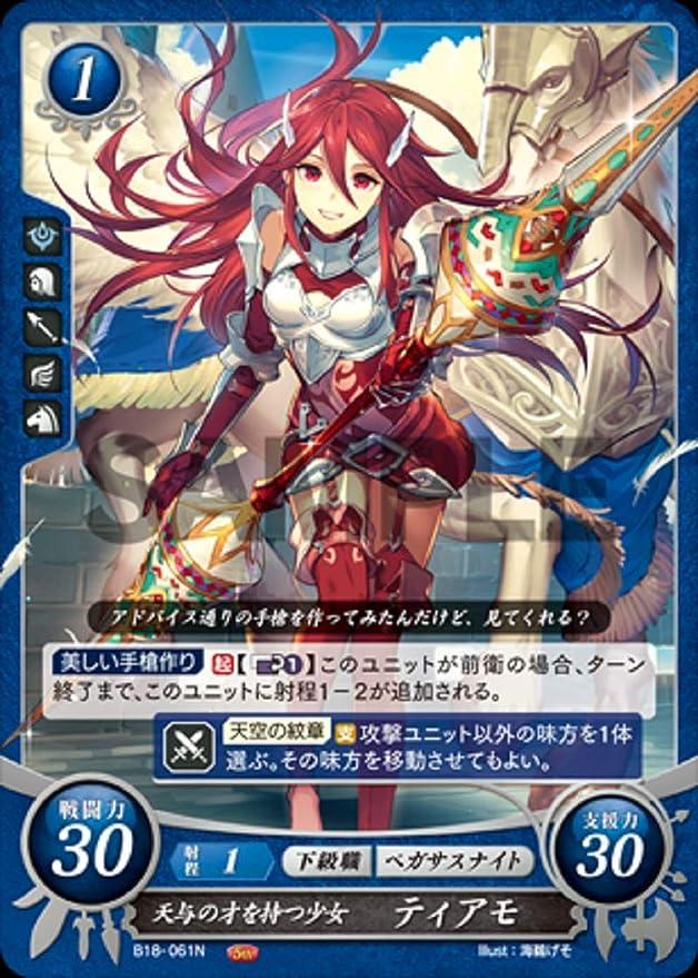 Cordelia B04-072SR Fire Emblem 0 Cipher Booster 4 Mint FE Awakening Heroes