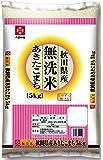 Akita Komachi MusenMai, 5kg