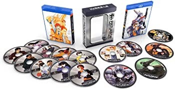 Section 23 Patlabor Ultimate Blu-ray