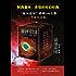 银河帝国(1-7):基地七部曲(传世科幻经典!)(套装共7册)(被马斯克用火箭送上太空的神作,讲述人类未来两万年的历史。人类想象力的极限!) (读客全球顶级畅销小说文库)