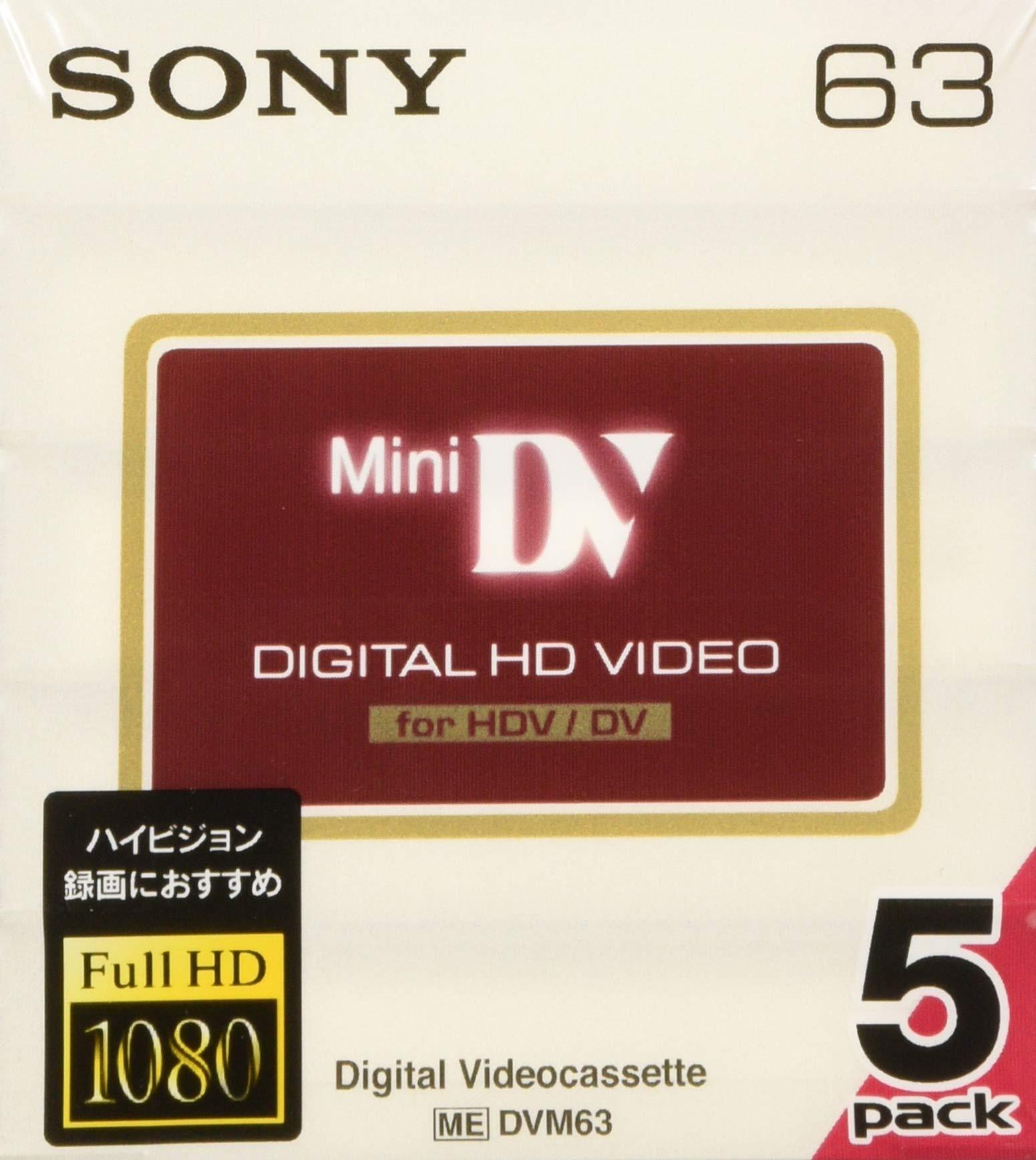 Sony DVM63 HD DVC Mini Tape - 5 Pack by Sony