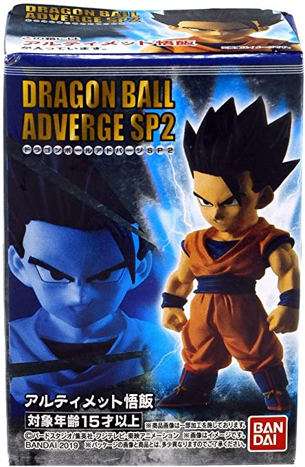 "NEW BANDAI DRAGONBALL Z Adverge SP2 /""Golden Freeza/"""
