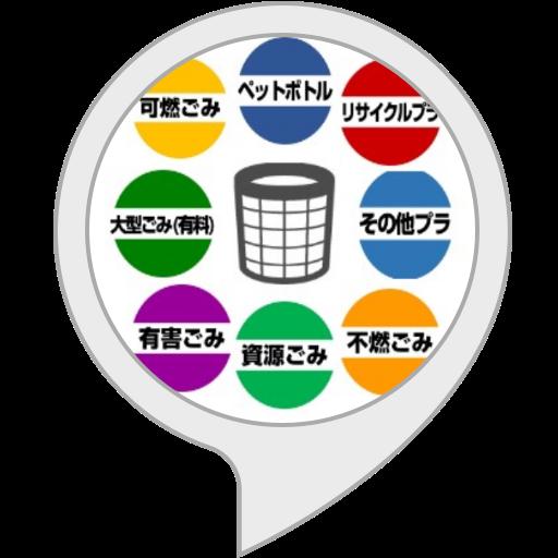 市 ゴミ 分別 広島 令和2年10月から家庭ごみの分別方法と収集日が変わりました(家庭ごみの分別ガイド)&新しい分別の注意点