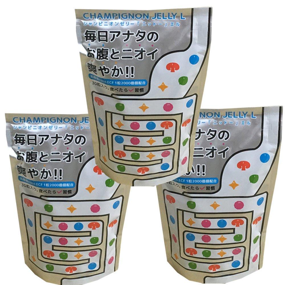 食べたら習慣 シャンピニオンゼリー(ニットー)エル 30粒入り 3個セット B0769R5NHG
