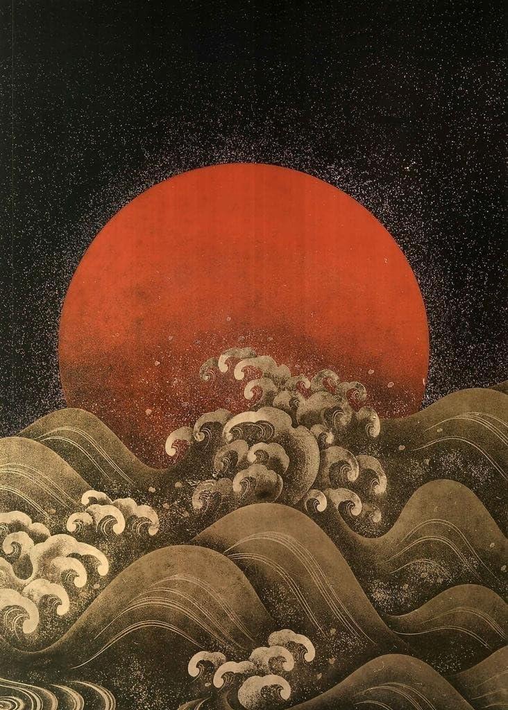 Sun Setting Ocean Waves Japanese Style Cool Wall Decor Art Print Poster 24x36