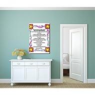 COLORSFORU 10 Commandments for Kids Custom Poster 20x30 Inch Wall Art Print Home Modern Decoration