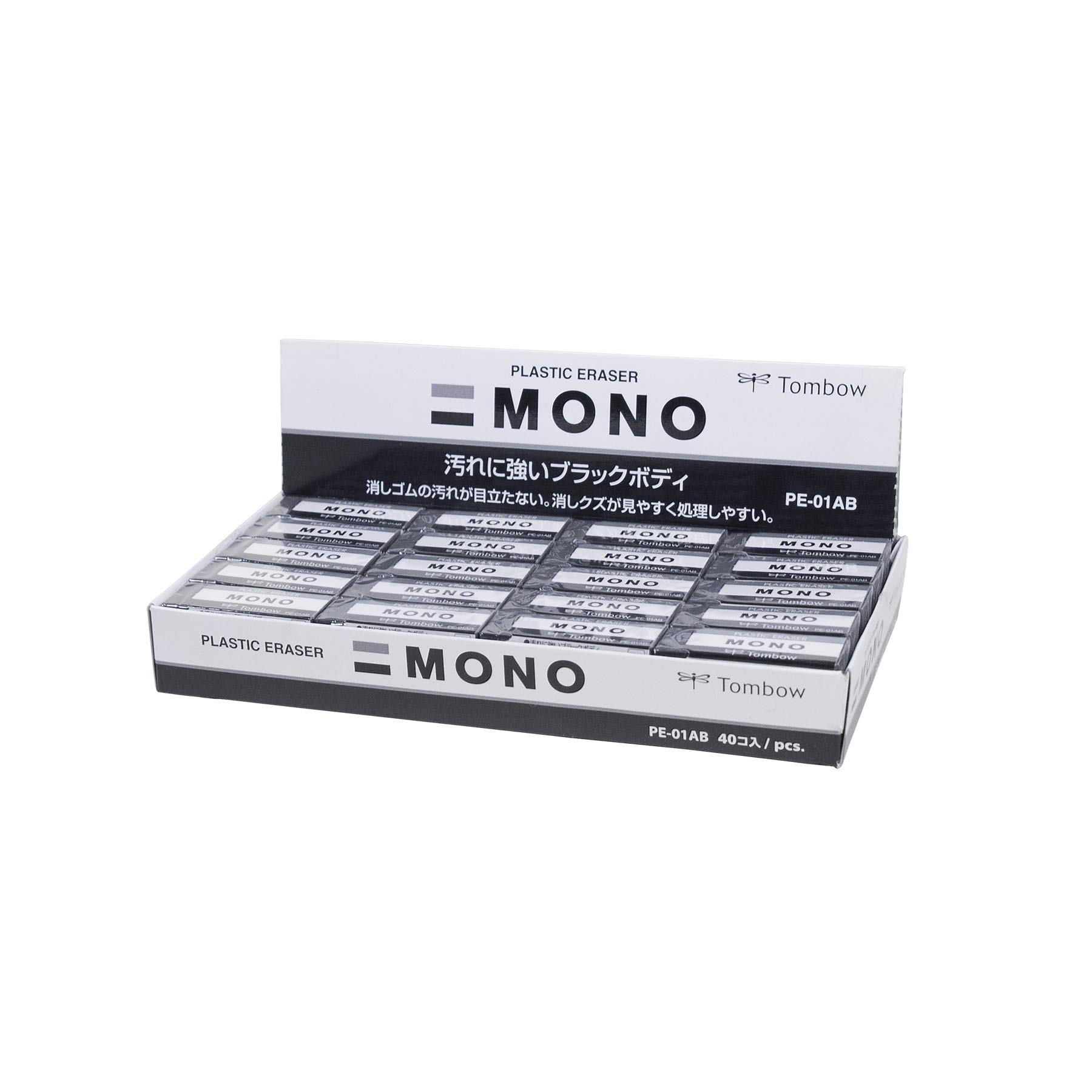 TOMBOW Mono Eraser, Black, Small, 40 PC Box, Pack, Piece by Tombow
