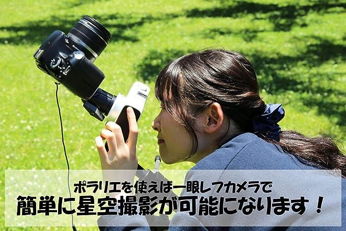 Vixen Polarie Star Tracker Für Astrofotografie Kamera