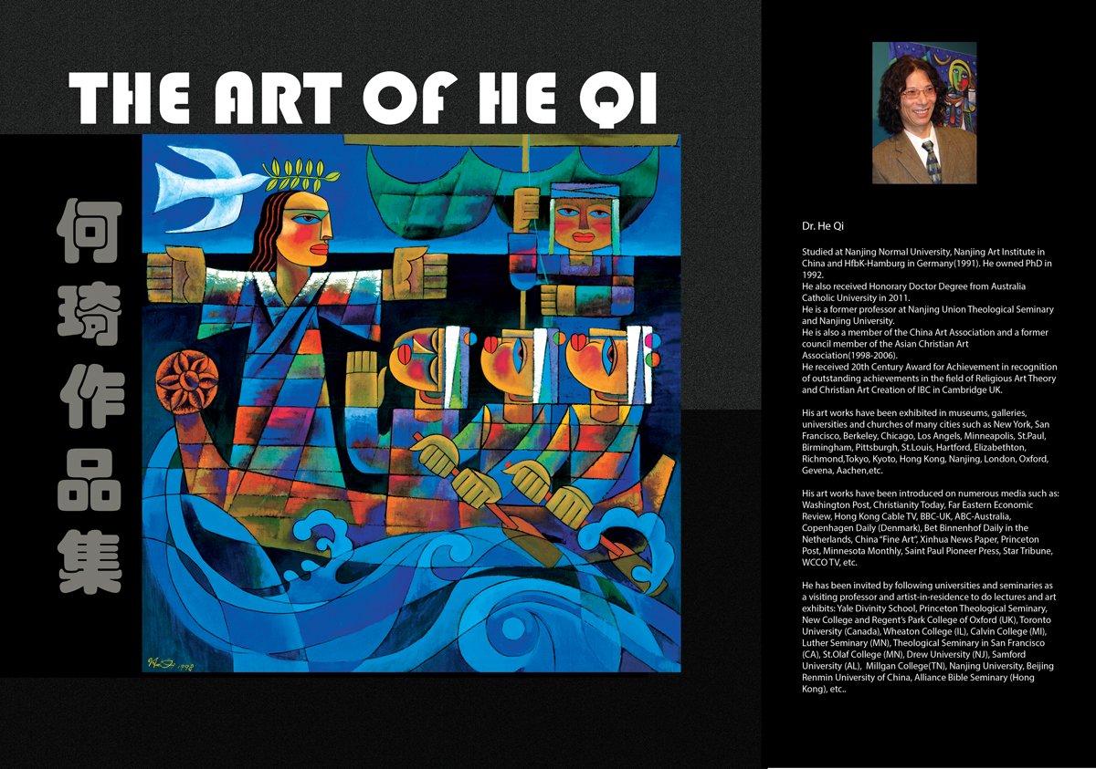 THE ART OF HE QI