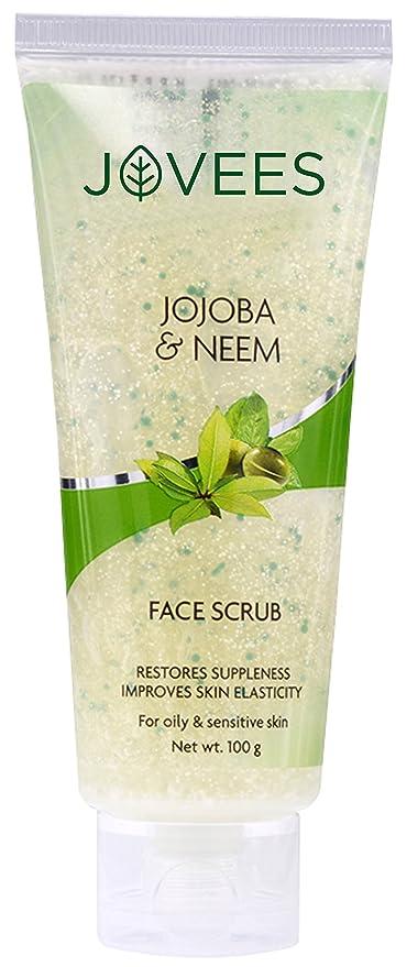 Картинки по запросу Jovees Jojoba and Wheatgerm Face Scrub