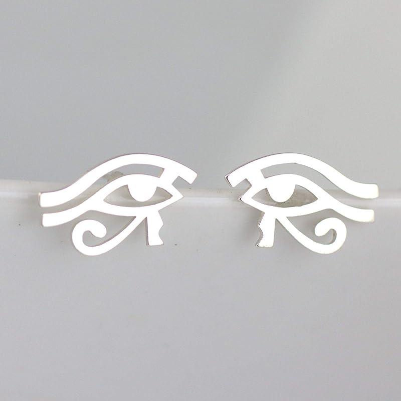 925 Sterling Silver Eye of Horus Jewelry Egyptian Eye Earrings Eye of Ra Earring