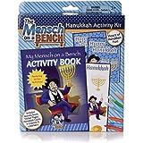 "The Mensch on a Bench ""As Seen on Shark Tank"" Happy Hanukkah Activity Kit with 10 Fun Activities"