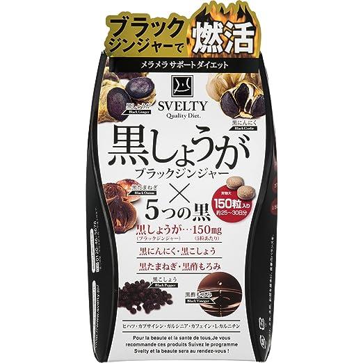 大吃大喝也不胖!全靠日本Svelty5黑燃脂丸