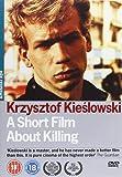 Krótki film o zabijaniu [Import anglais]