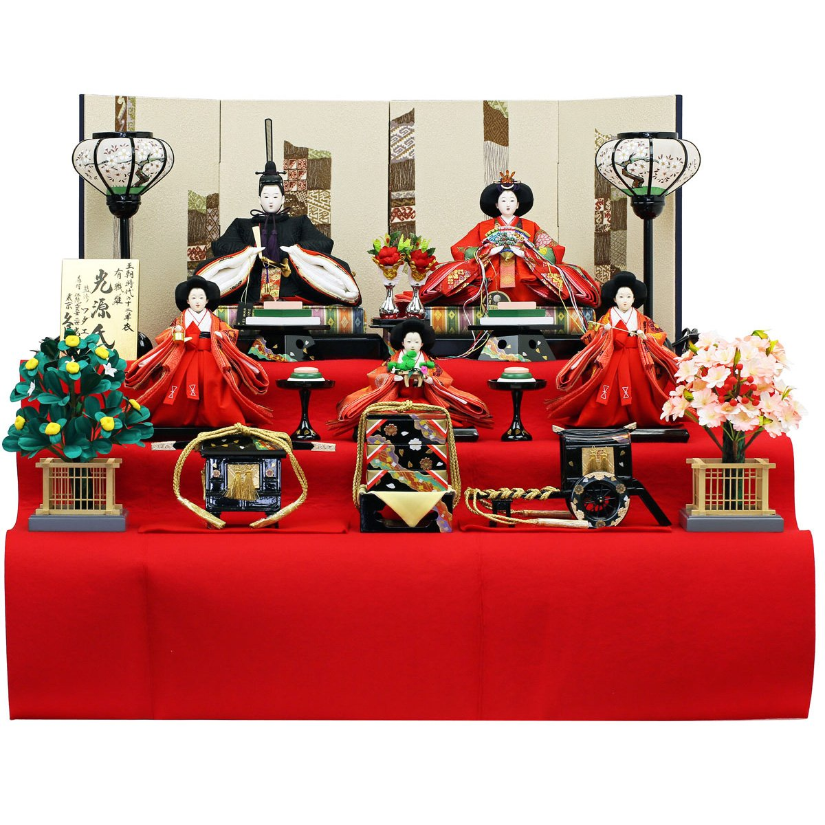 雛人形 ひな人形 久月 人形の久月 三段飾り 五人飾り 十二単雛人形 ワダエミ監修 有職雛(久月オリジナル頭使用) 光源氏   B01ARBQXRK