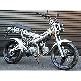 SaCHSBIKES マダス125 MadAss125 ザックスバイク 125ccバイク 二輪 白