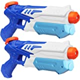 MeiGuiSha 2 Pack Water Gun Blaster High Capacity Water Soaker Blaster Squirt Toy Swimming Pool Beach Party Favors Sand Water Fighting Toy for Kids
