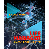 Knowledge master: Create a new version of yourself by using best tool. (Life manager Book 1) (English Edition)