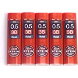 Pentel Ain Pencil Leads 0.5mm 3B, 40 Leads X 5 Pack/total 200 Leads (Japan Import) [Komainu-Dou Original Package]