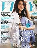 VERY(ヴェリィ) 2015年 08 月号 [雑誌]