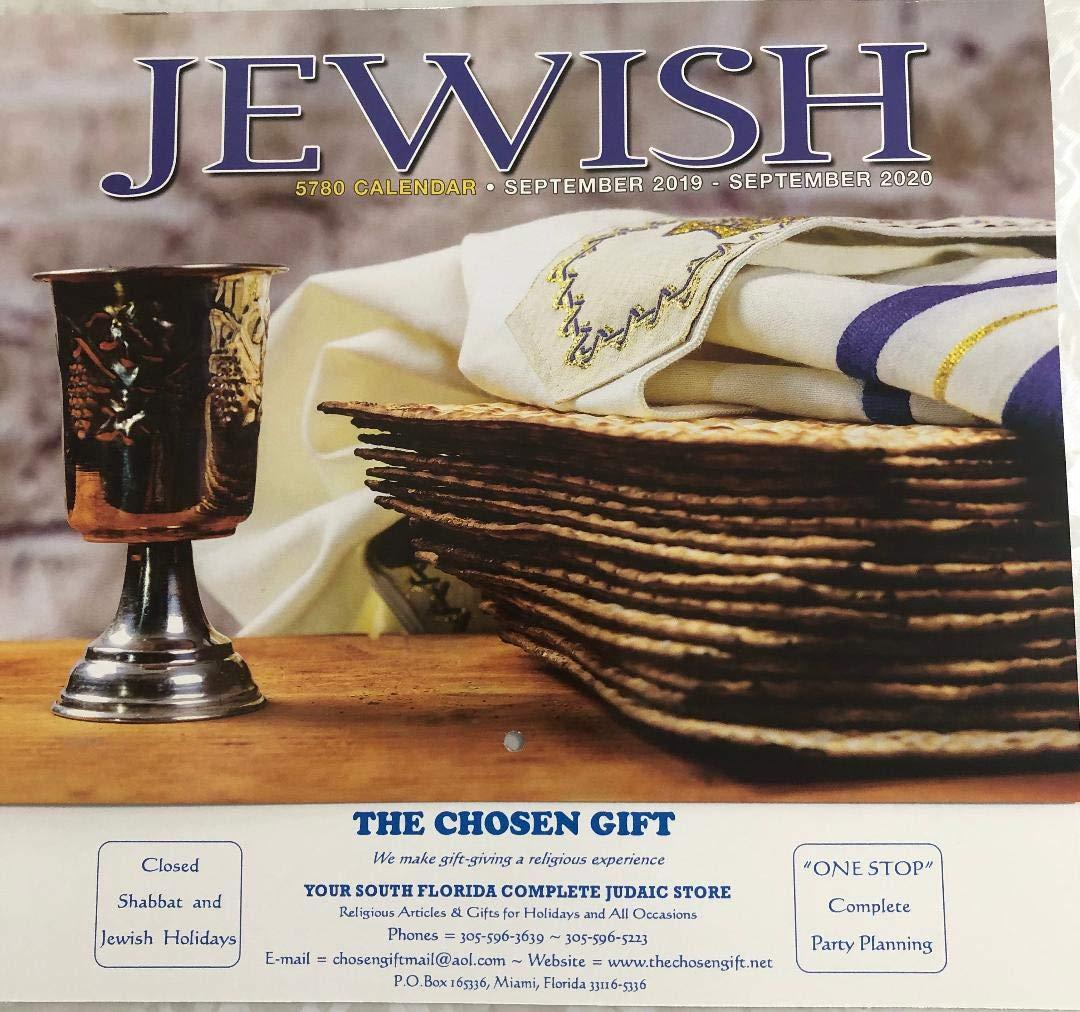 Jewish Calendar September 2020 Amazon.: Jewish Calendar  Sept.2019 SEPT.2020 5780 Calendar