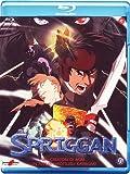Spriggan [Italian Edition]