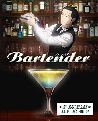Poster. Bartender: 15th Anniversary Collector's Edition