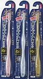歯ブラシ職人 田辺重吉の磨きやすい歯ブラシ 極 LT-09