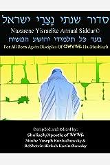 Nazarene Yisraelite Annual Siddur Paperback