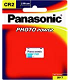 Panasonic Battery For Cameras 1-1.5 Ampere - CR123