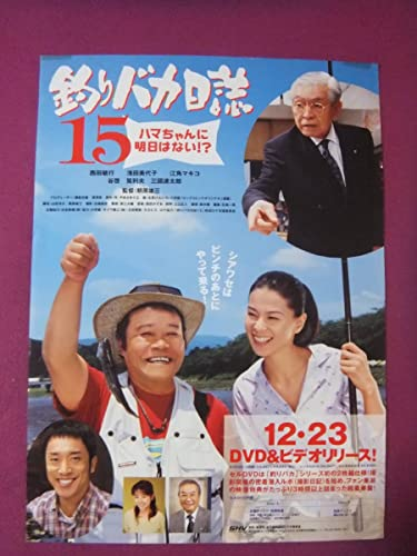 浅田 美代子 映画