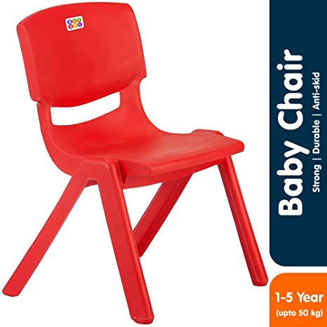 Magnificent Bey Bee Strong And Durable Plastic Chair For Kids 1 4 Years Red Download Free Architecture Designs Itiscsunscenecom