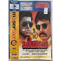 Daadagiri [Movie DVD]