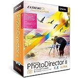 サイバーリンク PhotoDirector 8 Ultra 乗換UPG