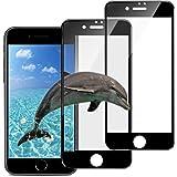 【2枚セット】iPhone8/iPhone7 ガラスフィルム Itayak 全面保護 目の疲れ軽減 3D フルカバー 液晶保護フィルム 強化 【日本製素材旭硝子製】 極薄0.3mm 9H硬度 指紋防止 耐衝撃 4.7インチ(iPhone7/8, ブラック)