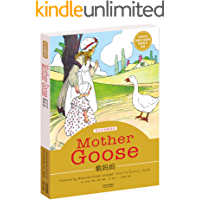 Mother Goose: 305 Classical Nursery Rhymes: Original Illustrations With Notes by Karen Smith